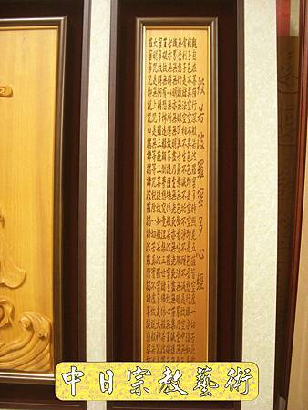 神桌佛桌神櫥佛櫥神像佛像佛聯神明彩聯對佛祖木雕聯佛具7e.jpg