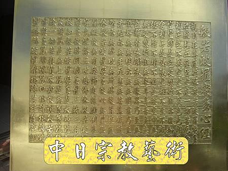 H1101e神桌佛桌神櫥佛櫥神像佛像佛聯神明彩聯對佛祖木雕聯佛具.jpg