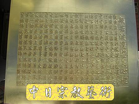 H1102e神桌佛桌神櫥佛櫥神像佛像佛聯神明彩聯對佛祖木雕聯佛具.jpg