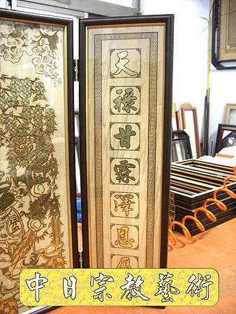 H1402e神桌佛桌神櫥佛櫥神像佛像佛聯神明彩聯對佛祖木雕聯佛具.jpg