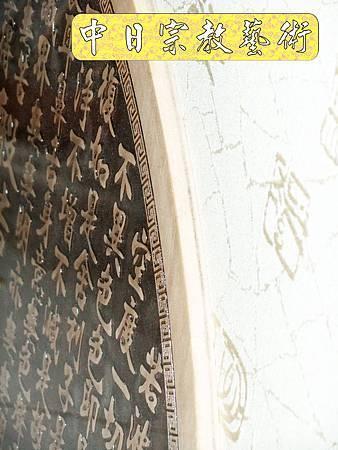 佛具佛像掛神桌佛桌神明櫥佛櫥神像佛聯神明彩聯對雷射雕刻18e.jpg