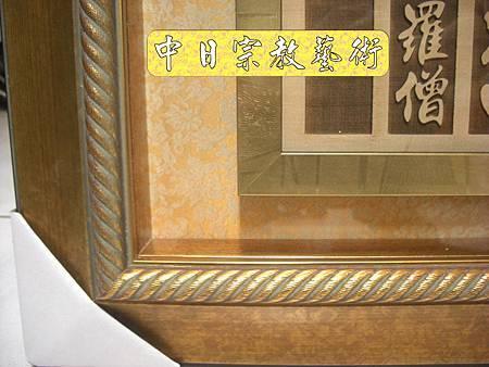 實木觀音像心經木雕藝品經文掛飾H3506.JPG