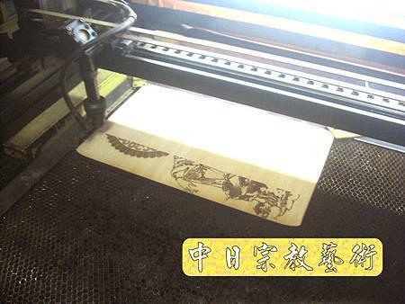 實木觀音像心經木雕藝品經文掛飾H3511.JPG