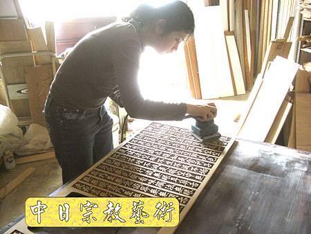 實木觀音像心經木雕藝品經文掛飾H3518.JPG