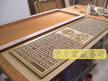 實木觀音像心經木雕藝品經文掛飾H3521.JPG