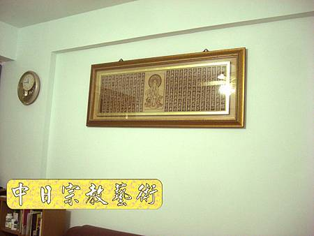 實木觀音像心經木雕藝品經文掛飾H3526.JPG