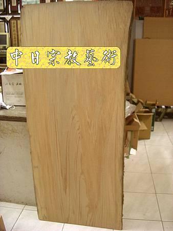 H3606.魯凱族圖騰木匾製作.JPG