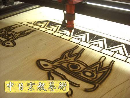 H3615.魯凱族圖騰木匾製作.JPG