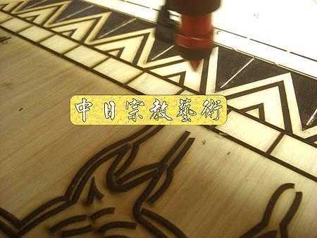 H3616.魯凱族圖騰木匾製作.JPG
