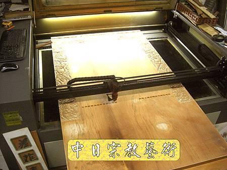 H3711.台灣檜木千姓祖先牌位.JPG