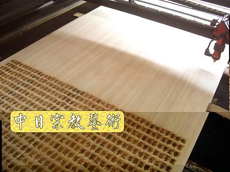 H3913.楞嚴咒經文木雕匾額.JPG