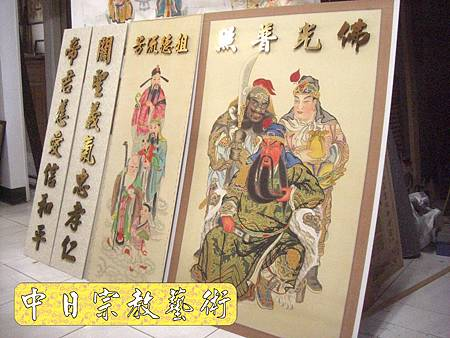 D0807.關聖帝君 關公手繪畫像.JPG