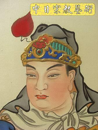 D0817.關聖帝君 關公手繪畫像.JPG