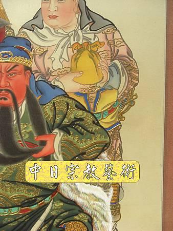D0821.關聖帝君 關公手繪畫像.JPG