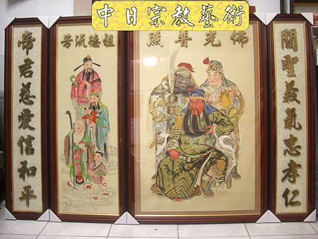 D0826.關聖帝君 關公手繪畫像.JPG