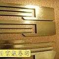D1008.一貫道明明上帝聯金底金字.JPG
