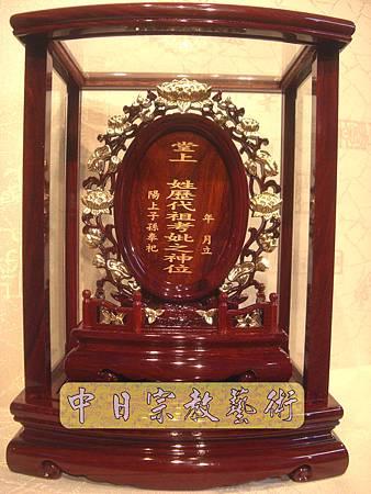 E3501.紫檀蓮花祖龕(一尺貼金).JPG