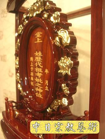 E3511.紫檀蓮花祖龕(一尺貼金).JPG