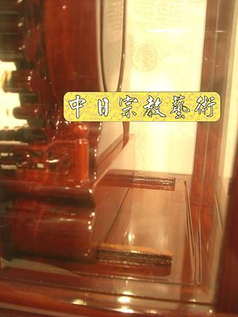 E3514.紫檀蓮花祖龕(一尺貼金).JPG