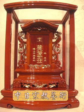 E3601.烏心石原木雙鳳祖龕(一尺貼金).JPG