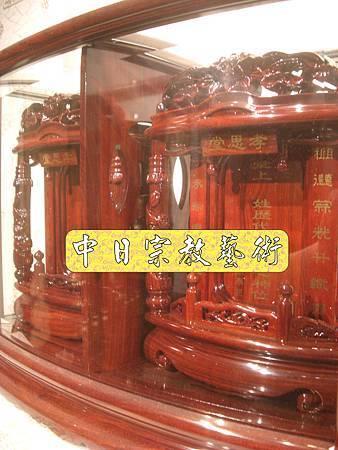 E4504.花梨木雙柱雙姓祖龕(1尺紫檀).JPG