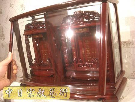 E4506.花梨木雙柱雙姓祖龕(1尺紫檀).JPG