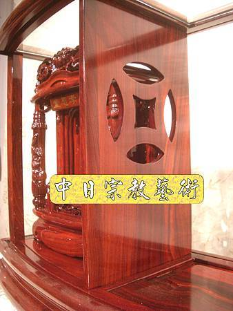 E4510.花梨木雙柱雙姓祖龕(1尺紫檀).JPG