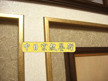 E4610.公媽桌公媽聯福祿壽雕刻.JPG