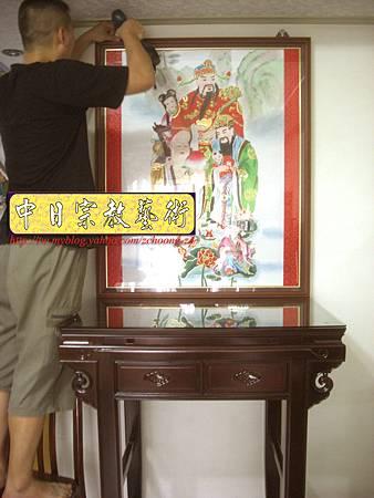 E4708.紅檀公媽桌綢布手工繪畫財子壽公媽聯.JPG