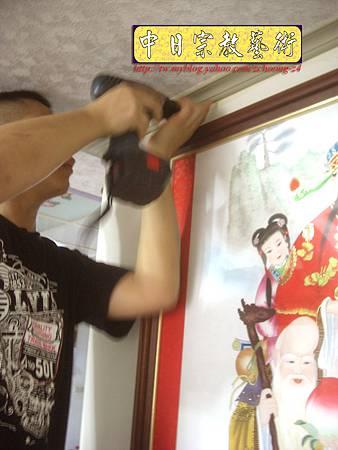 E4709.紅檀公媽桌綢布手工繪畫財子壽公媽聯.JPG