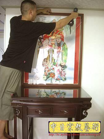 E4710.紅檀公媽桌綢布手工繪畫財子壽公媽聯.JPG
