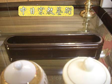 F1802.黑檀臥香爐 大杯水杯 LED水晶蓮花燈.JPG
