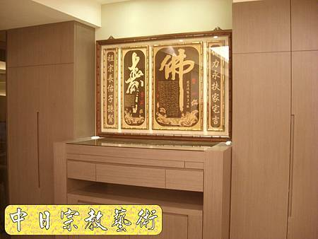 N8001.裝潢式佛櫥神櫥佛龕神龕 心經木雕聯