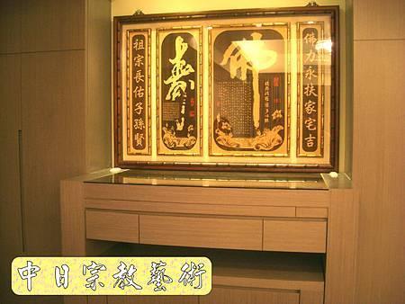N8003.裝潢式佛櫥神櫥佛龕神龕 心經木雕聯