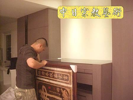 N8007.裝潢式佛櫥神櫥佛龕神龕 心經木雕聯