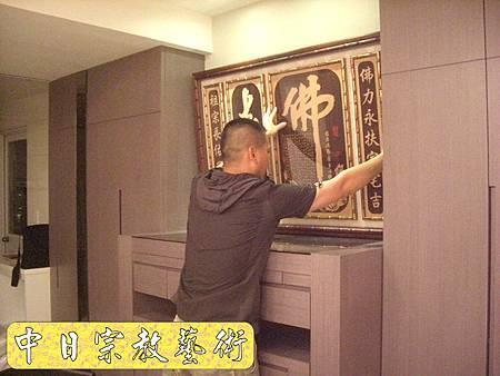 N8012.裝潢式佛櫥神櫥佛龕神龕 心經木雕聯