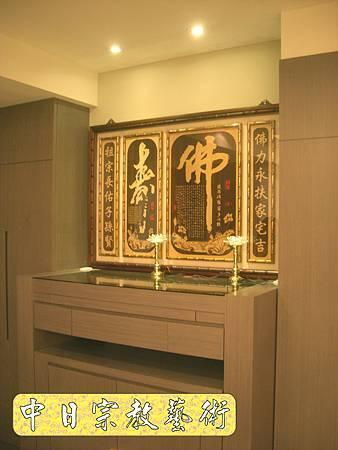 N8016.裝潢式佛櫥神櫥佛龕神龕 心經木雕聯