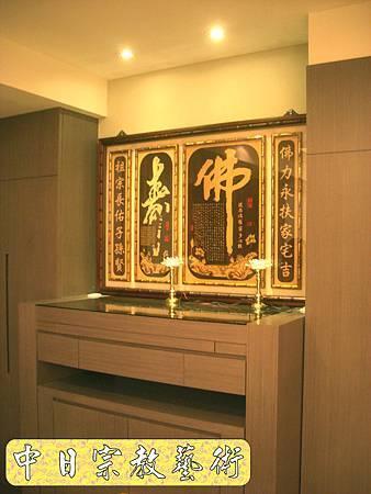 N8018.裝潢式佛櫥神櫥佛龕神龕 心經木雕聯