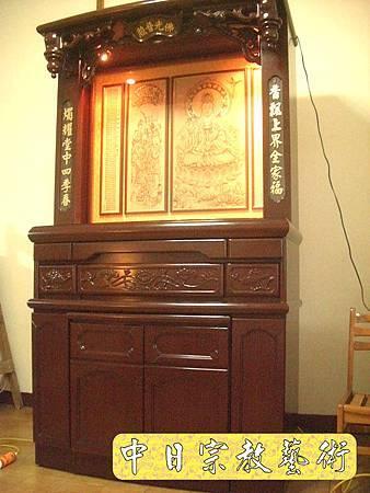 N8101.加高型佛櫥神櫥木雕觀音聯(4尺2寬)