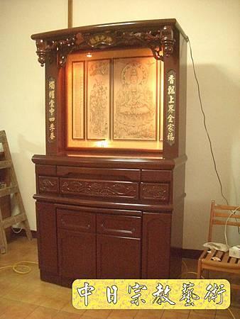 N8102.加高型佛櫥神櫥木雕觀音聯(4尺2寬)