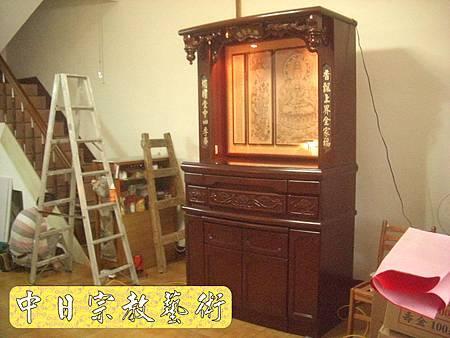 N8103.加高型佛櫥神櫥木雕觀音聯(4尺2寬)