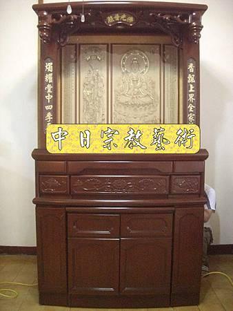 N8104.加高型佛櫥神櫥木雕觀音聯(4尺2寬)