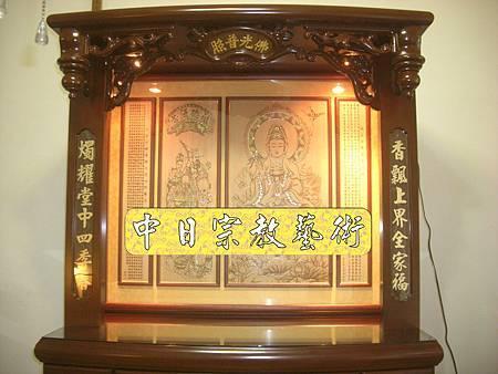 N8105.加高型佛櫥神櫥木雕觀音聯(4尺2寬)