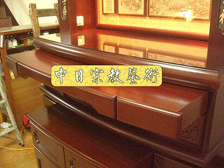 N8109.加高型佛櫥神櫥木雕觀音聯(4尺2寬)