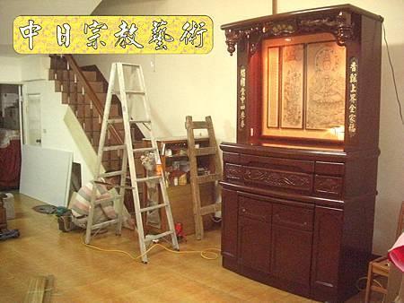 N8112.加高型佛櫥神櫥木雕觀音聯(4尺2寬)