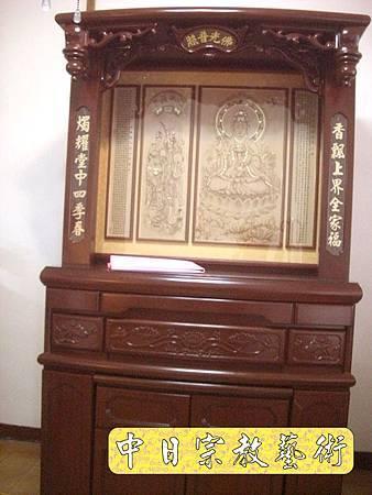 N8117.加高型佛櫥神櫥木雕觀音聯(4尺2寬)