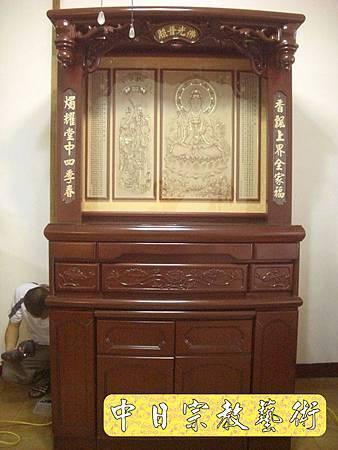 N8119.加高型佛櫥神櫥木雕觀音聯(4尺2寬)