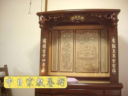 N8120.加高型佛櫥神櫥木雕觀音聯(4尺2寬)