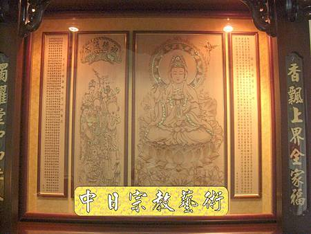N8121.加高型佛櫥神櫥木雕觀音聯(4尺2寬)