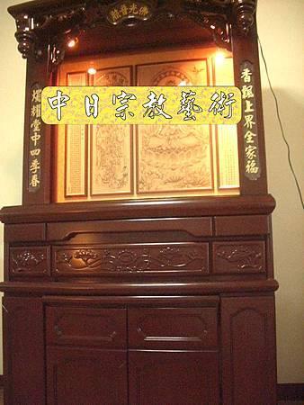 N8124.加高型佛櫥神櫥木雕觀音聯(4尺2寬)